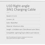 USAMS U10 Right-angle 3IN1 Charging Cable